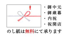 カネセ商店,http://www.kanese.com