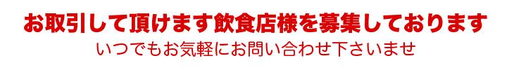 カネセ商店,https://www.kanese.com